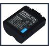 CGR-S006 CGR-S006E CGR-S006E/1B DMW-BMA7 utángyártott akku akkumulátor