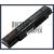 utángyártott Qosmio F750-1001X F750-1002 F750-1002X F750-1003X F750-10L F750-10M F750-10N F750-10Q F750-117 F750-11M F750-11U F750-11V F750/02Y F755-3D290 F755-S5219 series PA3757U-1BRS PABAS213 4400mAh 6 cella notebook/laptop akku/akkumulátor utángyártott