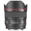 Canon EF 14mm f/2.8L II U