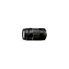 Canon EF 75-300 mm f/4-5.6 III objektív