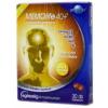 Pharmax MEMOlife 40+ kapszula 30db