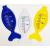Baby Bruin vízhőmérő figurás 1db