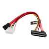 4world HDD Power Cable | SATA 3 | SATA | 25cm | data transfer | red