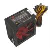 HKC V-650 650W V-POWER 12cm PFC