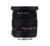 Sigma 17-50 f/2.8 EX DC OS HSM Nikon objektív