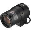 Tamron prémium kategóriás 10-40 mm varifokális DC IR aszférikus optika