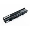 Dell XPS M1530 11.1V Li-Ion 4400mAh Whitenergy akkumulátor