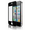 IPhone 4 GGS Larmore LCD védő