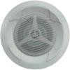 SpeaKa Beépíthető ELA hangszóró SPEAKA CL-165