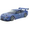 HPI Racing Karosszéria: Nissan Skyline GT-R