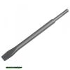 betonvéső lapos, akasztóval, SDS PLUS; 250/20mm