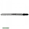 dekopírlap, 5db, Bosch befogás, HCS; 126×9×1,5mm, 4mm fogtáv, köszörült fogak, egyenes durva gyorsvágás, puhafához, faro