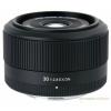 Sigma SIGMA 30mm f/2.8 EX DN objektív