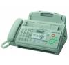 Panasonic KX-FP701HG normál papíros  hőtranszferes faxkészülék (telefon, másoló) fax