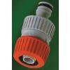 Siroflex Átalakító 1/2 4425 ( tömlőcsatlakozó locsoló öntözés)