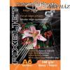 PixelJet Pixeljet Professional fényes [A6 / 260g] 50db fotópapír
