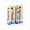 Maxell Alkaline AAA elem LR3 Shrink (4)