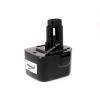 Powery Utángyártott akku Black & Decker fúró-csavarbehajtó Firestorm FS632K-2