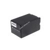 Powery Utángyártott akku videokamera Panasonic NV-GS230EB-S