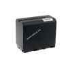 Powery Utángyártott akku videokamera Sony CCD-SC6 6600mAh fekete