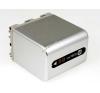 Powery Utángyártott akku Sony videokamera DCR-TRV730E 4500mAh sony videókamera akkumulátor