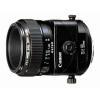 Canon TS-E 90mm f/2.8 objektív