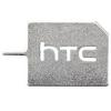 HTC One X sim kártya kiszedő szerszám*