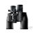 Nikon Aculon A211 8-18x42 távcső