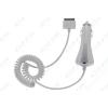 CELLULARLINE Autós töltő, CBR, Samsung tablet, P3100, P5100, P7500, P7300 sorozatokhoz