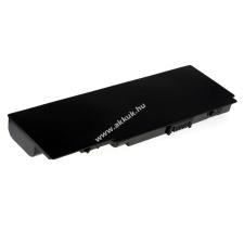 Powery Acer eMachines G620 sorozatok acer notebook akkumulátor