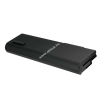 Powery Acer 4UR18650F-2-QC129
