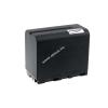 Powery Utángyártott akku Sony videokamera DCR-TRV210 6600mAh fekete