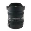Sigma 12-24mm F4,5-5,6 DG HSM II - Canon