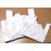 Ingvállas tasak, fehér, 28x8x50 cm (CSZI01)