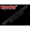 WPOWER Acer AS10B71 notebook akku (WPower)