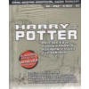 HARRY POTTER (1-4.) - GAME MASTER UNOFFICIAL GUIDE SOROZAT -