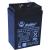 DIAMEC 6V 4,5Ah zselés akkumulátor DM6-4.5