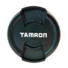 Tamron HOOD for 180mm Di (B01)