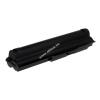 Powery Utángyártott akku Sony VAIO VPC-Z12CGX/X 7800mAh fekete
