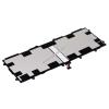 Powery Utángyártott akku Samsung Galaxy Tab GT-P7510