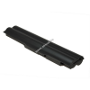 Powery Utángyártott akku Sony VAIO VPC-Z138GA/XQ fekete