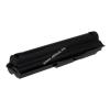 Powery Utángyártott akku Sony VAIO VPC-Z11X9E/B 7800mAh fekete