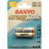 Sanyo Microakku HHR-4EPT/BA2 AAA 930mAh 2db-os csomagolás