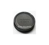 Tamron REAR CAP For Canon AF-mount objektív
