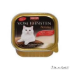Animonda Vom Feinsten  150g 83216 terrine marha