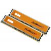 Crucial Ballistix 8GB KIT2 1600MHz DDR3