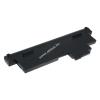 Powery Utángyártott akku Lenovo ThinkPad X200 Tablet 2263