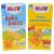 Hipp 3559 almás gyermekkeksz 150 g