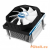 ARCTIC-COOLING Alpine 20 PLUS CO (Intel)