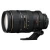 Nikon Nikkor AF 80-400mm f/4.5-5.6D VR ED